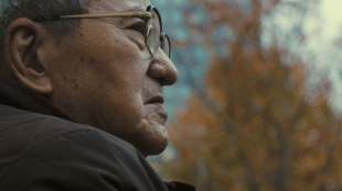 Still from Paper City, courtesy MIFF