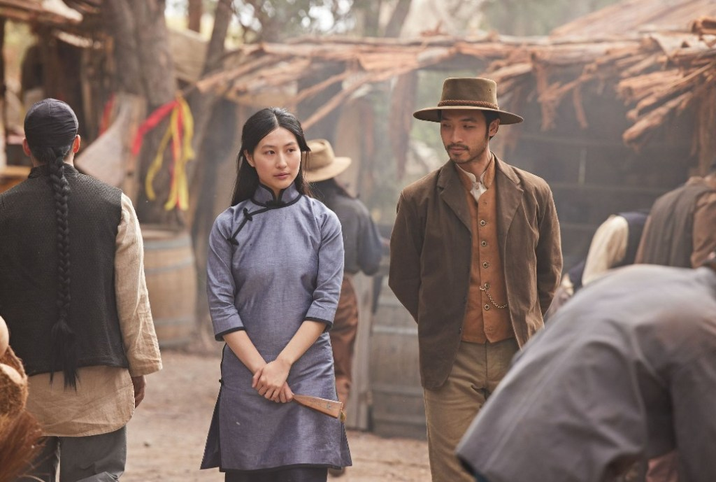 New Gold Mountain: Chinese people in colonial Bendigo street